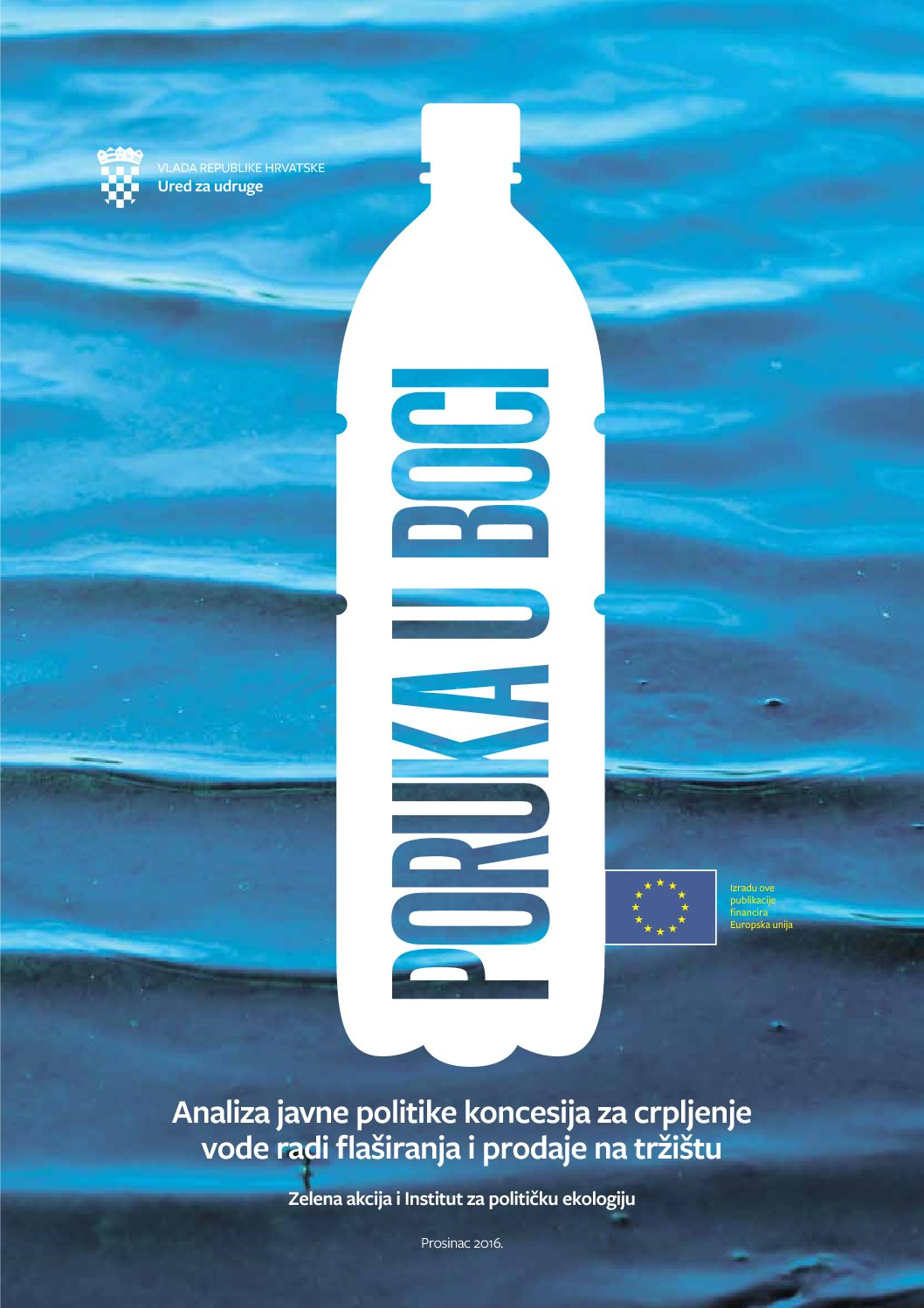 Poruka u boci - publikacija / Water In a Bottle - publication