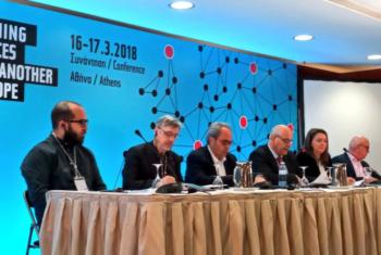 IPE na Progressive Forumu u Ateni