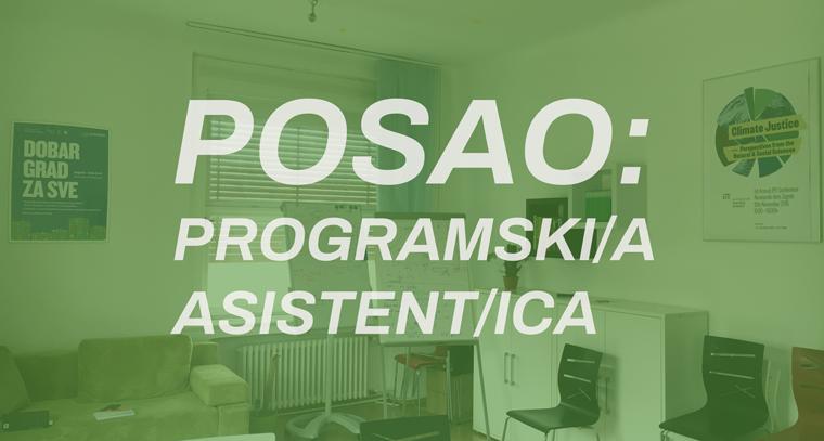IPE traži programskog/u asistenta/icu!